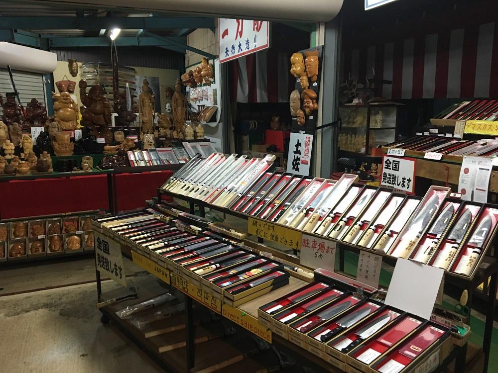 岡本光三郎商店